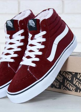 Кеды vans sk8 - hi. winter edition bordo, зимние вансы с мехом