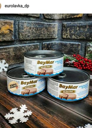 Филе тунца в подсолнечном масле ТМ BayMar