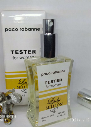 Тестер. Paco Rabanne Lady Million
