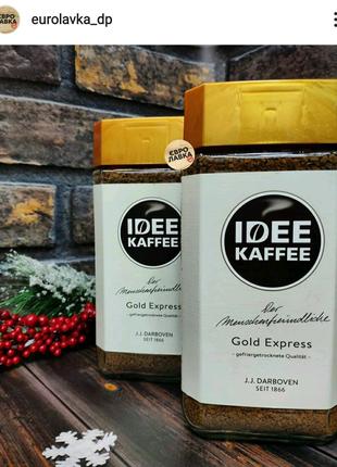 Кофе растворимый Idee Kaffee Gold Express J.J. Darboven 100% Араб