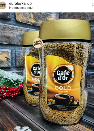 Кофе растворимый ТМ Cafe d'Or Gold