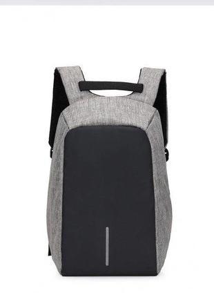 Рюкзак Антивор USB, серый