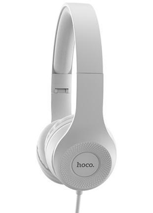 Наушники накладные Hoco W21 (серый)
