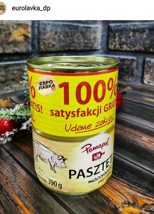 Паштет свиной ТМ Pamapol