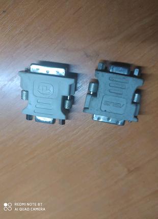 Переходник DVI-D(24+5)-VGA