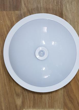 Потолочный светильник с датчиком движения 12W d26см