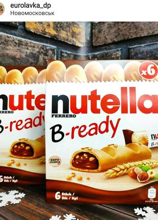 Батончики хрустящие с шоколадно-ореховой пастой Nutella нутелла