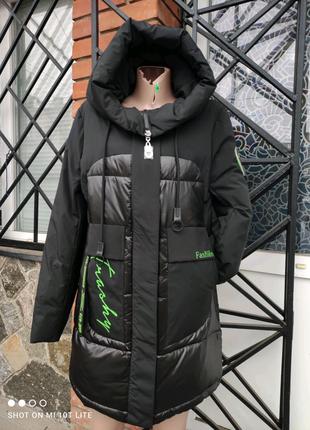 Женские зимние куртки.