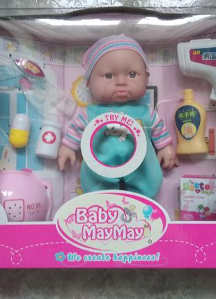 Кукла. Пупс