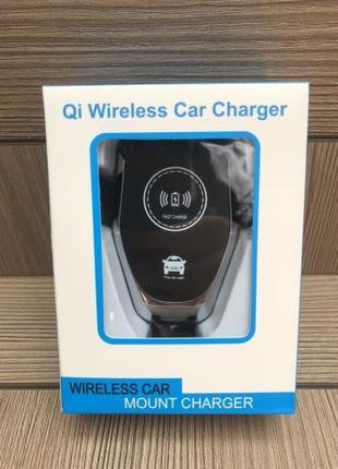 Автомобильная беспроводная зарядка + держатель 2в1 iphone