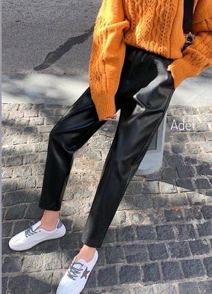 Женские штаны свободного кроя