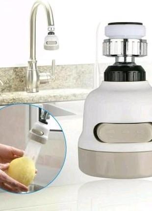 Экономитель воды NBZ Water Saver NEW 360 градусов, насадка на кра