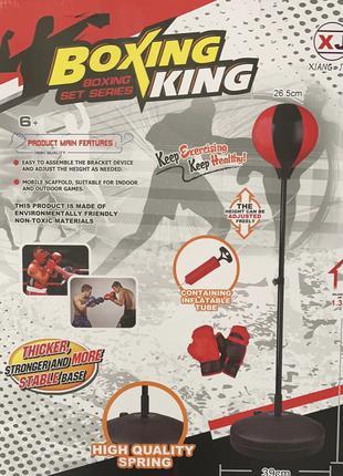 Игровой боксерский набор XJ-E 00829 A, насос, боксерская груша