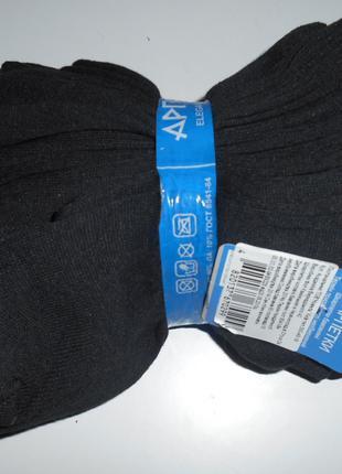 Черные носки Арго 10 пар