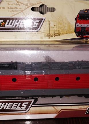 Поезд 6587