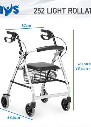 Patterson Medical Ходунки для пожилых людей и инвалидов.роллер...