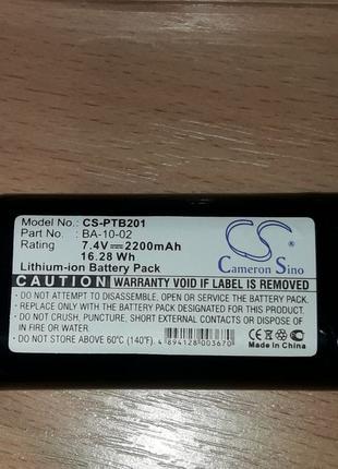 Аккумулятор литиевый 2200mAh Citizen CMP-10