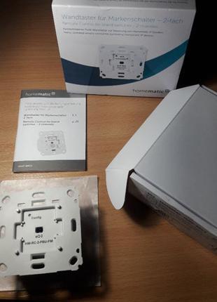 Умный дом.eQ-3 выключатель Homematic IP - двойной.