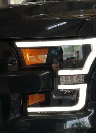Передние фары Ford F150 (15-17) тюнинг оптика led