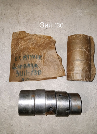 Втулки Распредвала Зил,Газ-53,Газ-24 (Ссср)
