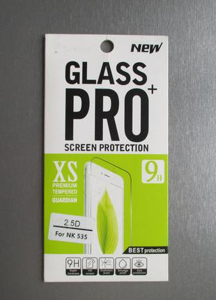 Защитное стекло для Microsoft Lumia 535 (2.5D ; 9H)