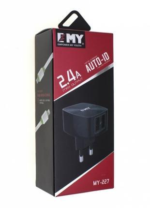 Зарядное устройство EMY MY-227 micro USB