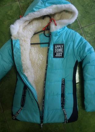 Теплые зимние куртки акция! Опт