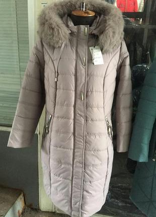 Женская куртка - пальто зима супер цена