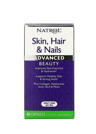 Добавка для здоровья кожи, волос и ногтей, совершенная красота, 6