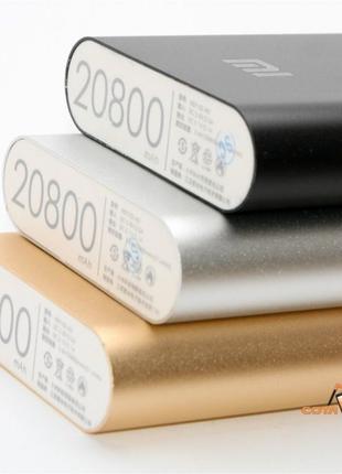 Воз банк Xiaomi 20800 mAh Power Bank Внешний Аккумулятор СЕРЕБРО