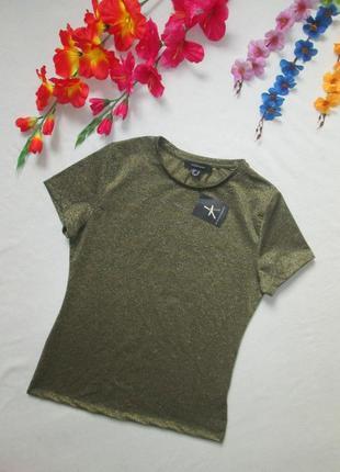 Суперовая модная стрейчевая футболка хаки с люрексом atmosphere