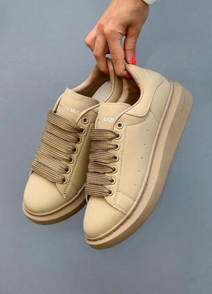 Женские кроссовки alexander mcqueen oversized sneakers beige