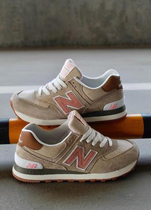 New balance 574 beige женские кроссовки наложка