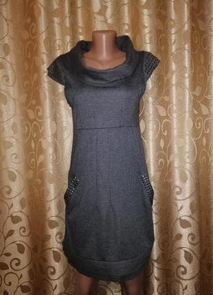 🌺🎀🌺стильное трикотажное платье select🔥🔥🔥