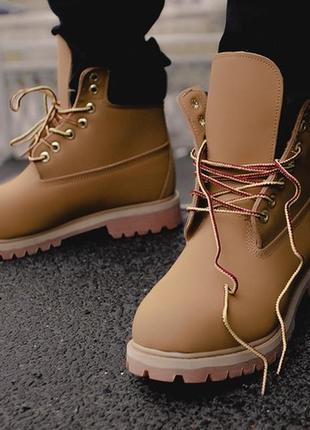 Timberland yellow. ❄️зимние❄️мужские ботинки тимберленд, сапоги.