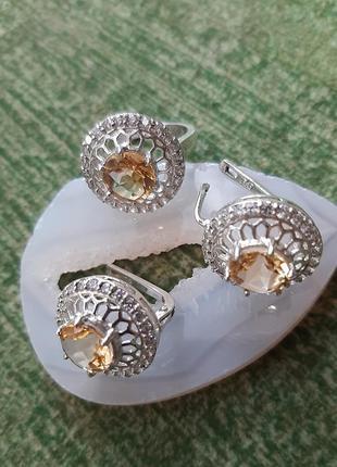 Комплект с цитрином в серебре. Серьги и кольцо с цитрином. Цитрин
