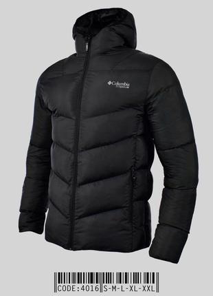 Шикарные мужские зимние куртки columbia titanium до -30