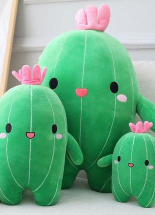 Плюшевый кактус 25см/мягкая игрушка/милые игрушки