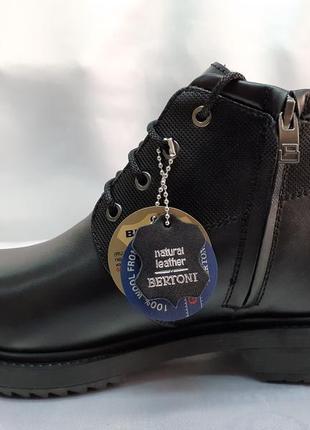 Распродажа!!зимние классические ботинки на молнии bertoni