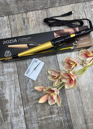 Профессиональная конусная плойка rozia hr-713 для завивки волос