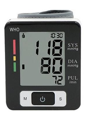 Тонометр автоматический UKC BLPM 29