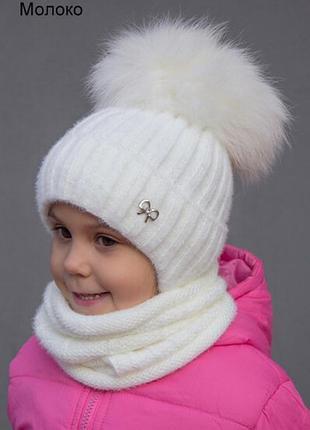 Детская зимняя шапка для девочки от 4 лет с меховым помпоном 5...