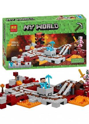 """Конструктор Майнкрафт Minecraft """"Железная дорога Нижнего мира""""..."""