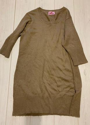 Платье- туника большого размера