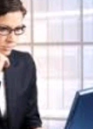 Администратор -онлайн