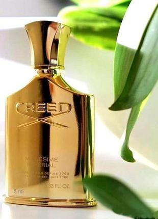 Creed Millesime Imperial Gold_Original mini 3 мл_мини_затест