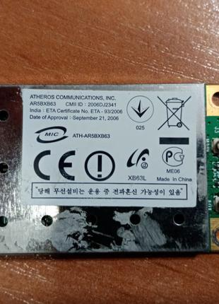 Acer emachines e627-202g16mi wi fi модуль