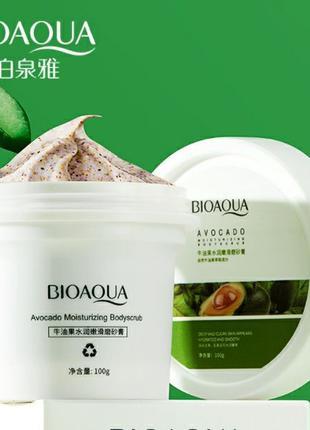 Скраб пилинг для тела Bioaqua Body Scrab с авокадо