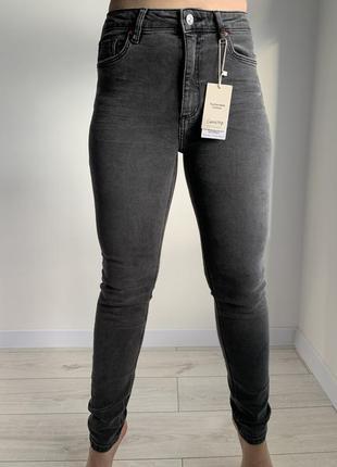 Облегающие джинсы, сірі джинси, облягаючі джинси, серые джинсы.