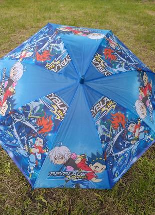 Зонтик для мальчиков бейблейд beyblade.